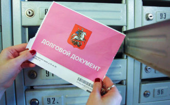 84 млн. рублей - долг жителей Можайска за коммуналку