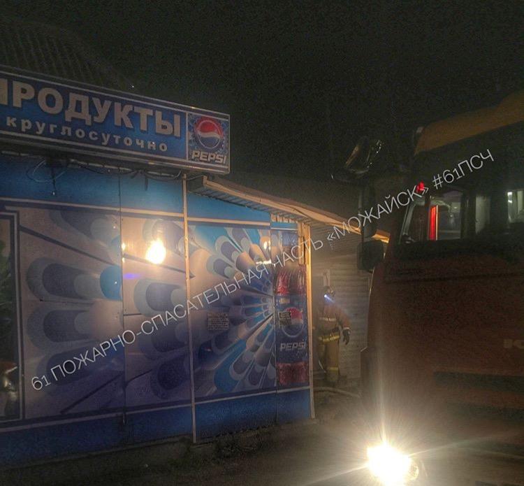 Круглосуточные Магазины Рядом Со Мной Рязань