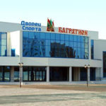 Дворец спорта «Багратион»
