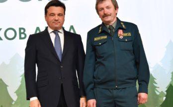 Лесничий из Можайского района удостоен награды