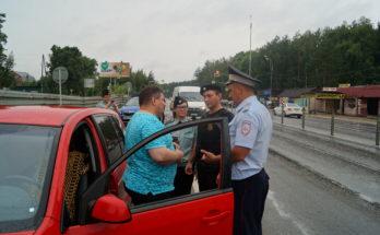 Налоговых бегунов отлавливали на Можайском шоссе