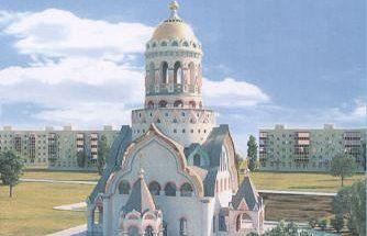 В Можайске построят новый храм