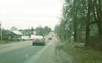 Новые камеры контроля скорости появились в Можайске