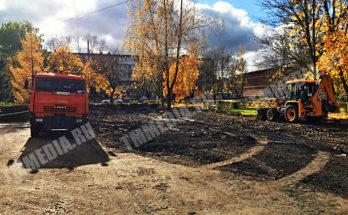 В Можайске строят парковку для МФЦ и ЕИРЦ