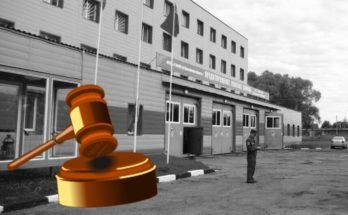 Сотрудников МЧС осудят за взятку