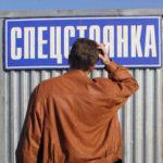 Штрафстоянка в Можайске ООО «Европа Групп»