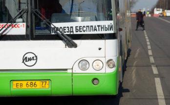 26 мая до Можайской Ривьеры будут ходить дополнительные автобусы