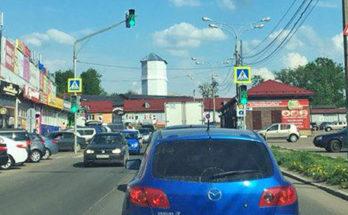 В Можайске включили первый пешеходный светофор с кнопкой
