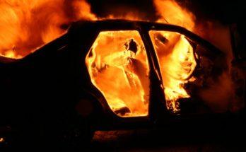 Сотрудники полиции раскрыли поджог автомобиля в Можайске