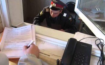 Как зарегистрировать заявление в можайской полиции