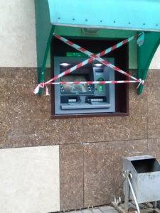 В Можайске неизвестный пистолетом разбил банкомат