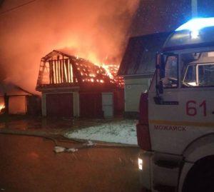 В Можайске огнеборцы отстояли 2 частных дома