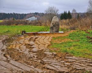 Самую высокую точку Московской области отметили памятным камнем