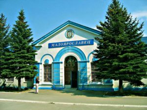 Улицу в Можайске назвали в честь города-побратима