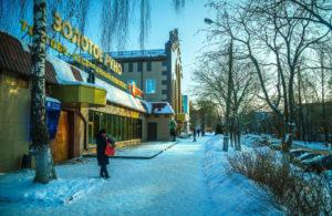 Ресторан «Золотое руно» в Можайске закрыт