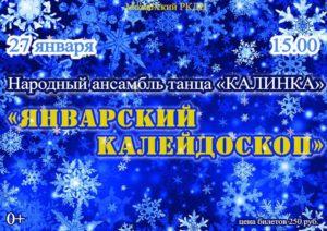 Не пропустите: вечер встреч, лыжня Дмитриева