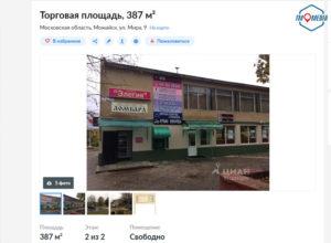 "В Можайске загубили ""Аистёнка"""