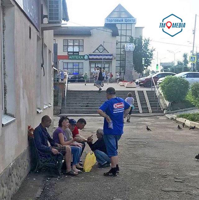Загнали за Можай: город атаковали бомжи